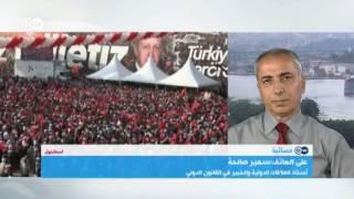 إردوغان يؤكد عزم تركيا المشاركة في عملية  تحرير الموصل | الأخبار