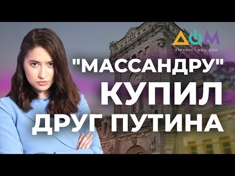 "Винзавод ""Массандра"" продали"
