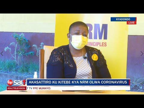 NRM yakuwangula akalulu mu 2021 -Justine Lumumba Kasule, Secretary General NRM | The Dialogue