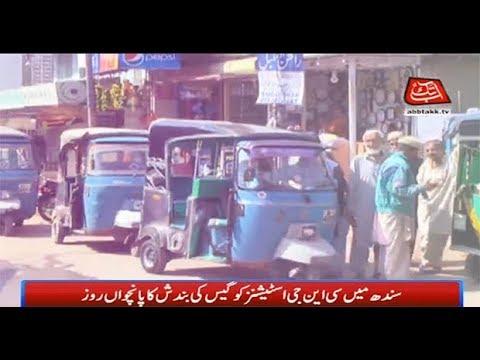 Karachi: CNG Crisis Enters Fifth Day