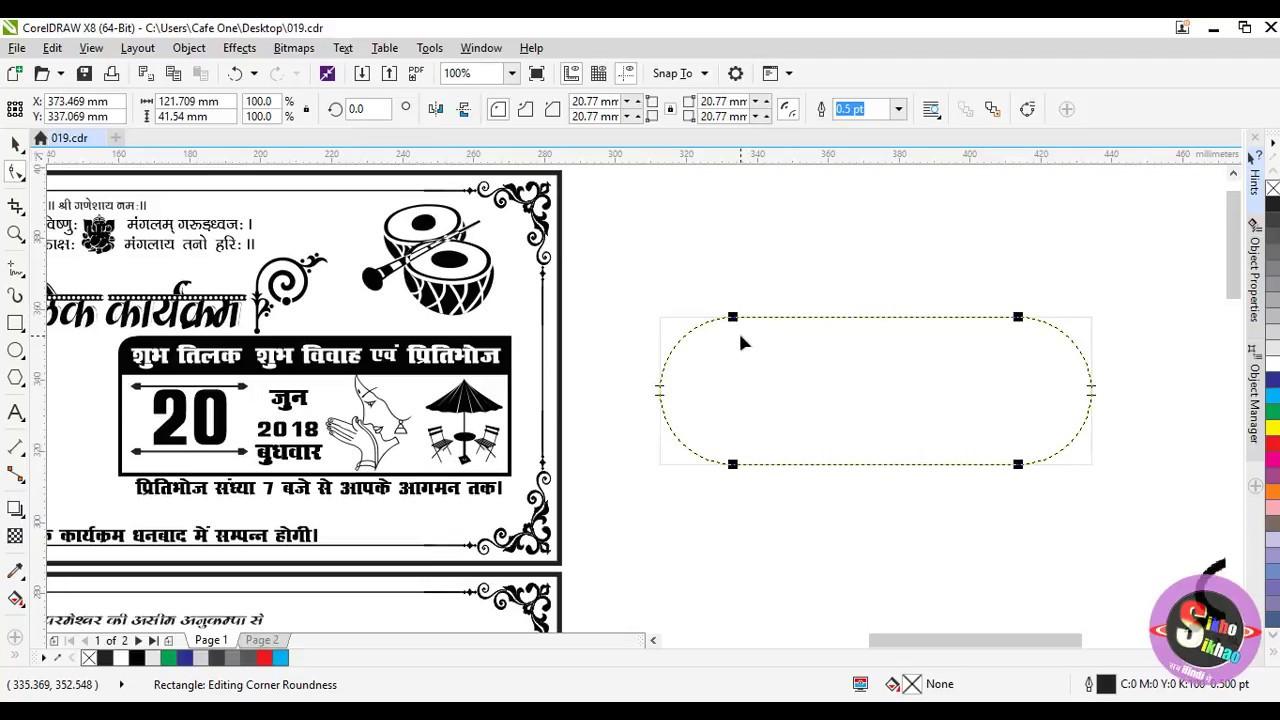 hindu shadi card designing coreldraw  youtube