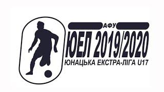 20191221 Футзал. Кардинал ДЮСШ №4   Іллічівець ДЮСШ