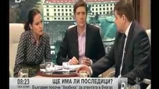 """Христо Бисеров в """"Тази сутрин"""" бТВ"""