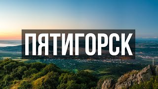 Путешествие на машине по России | Пятигорск, трущобы, и фиаско у подножия Эльбруса
