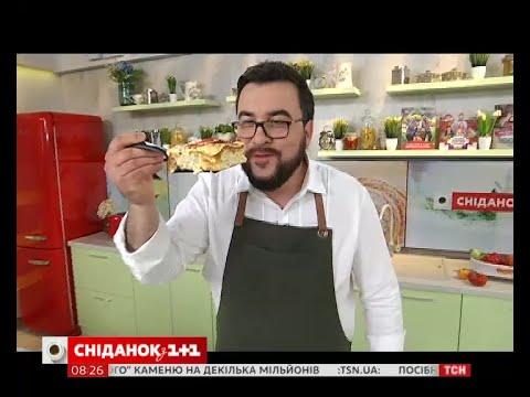 Куряча запіканка з томатами – рецепти Сенічкіна
