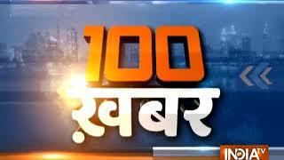 News 100   17th February, 2018   8:00PM