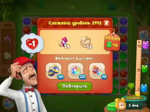 Gardenscapes gameplay level 2992