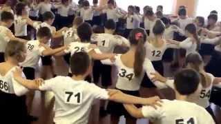 Сертаки. Урок ритмики. Школа 1293 (2)