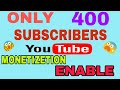 Monetize Your All Videos Without Any 1000 Subscribers and 4000 Hours Watch Time??||Hindi||2018||