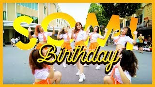 [KPOP IN PUBLIC] SOMI (전소미) - BIRTHDAY | DANCE COVER & CHOREOGRAPHY | Cli-max Crew from Vietnam