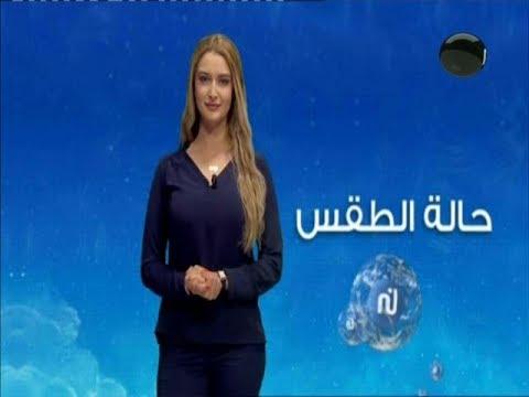 Bulletin de météo du  Mercredi 11 Juillet 2018 - Nessma Tv