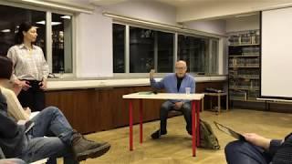 Встреча с Григорием Кружковым. Цикл «Как рождается слово: Встречи с переводчиками»