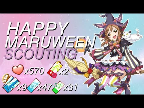 Oh Heck, Let's Scout! Happy Maruween! Aqours Halloween Scouting [Chrissu]
