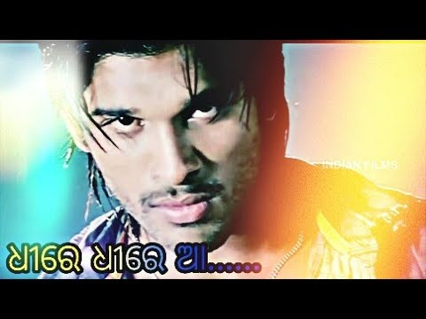 Dhire Dhire Aaa Odia Dubbed HD Video Allu Arjuns Kalinga Putra