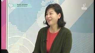 박성희 회계사 - 해외자산 및 자진신고- 16MAR18