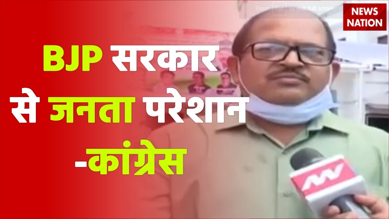 Dehradun News: Uttarakhand Congress में बड़े फेरबदल के बाद Cong Headquarters Dehradun में भी बदलाव