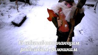ЛОВИМ САЗАНА ' Рыбалка