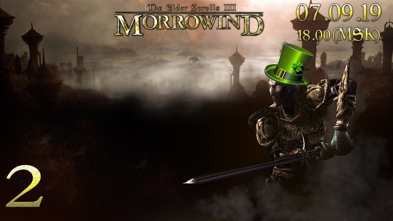 Прохождение The Elder Scrolls III: Morrowind #1 (СТРИМ 03 09 19)