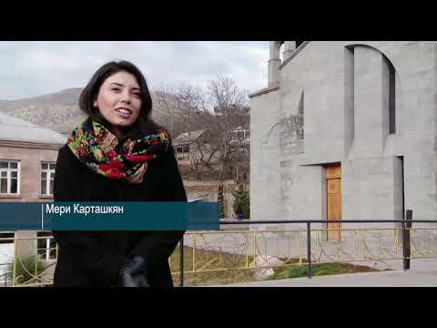 Армения. Дочь священника. Проект Being 20