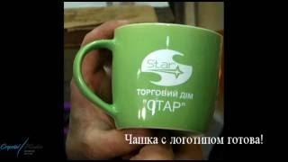 видео кружки с логотипом