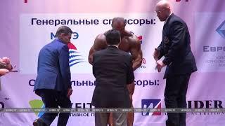 Кубок России по бодибилдингу - 2016 (Мурманск, абсолютная категория мужской бодибилдинг)