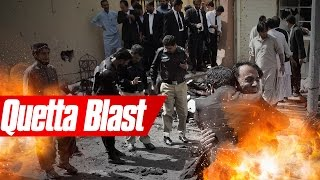 Quetta Blast | Samaa Live | 08 Aug 2016