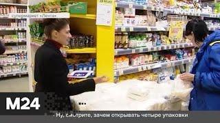 """""""Городской стандарт"""": сахар - Москва 24"""