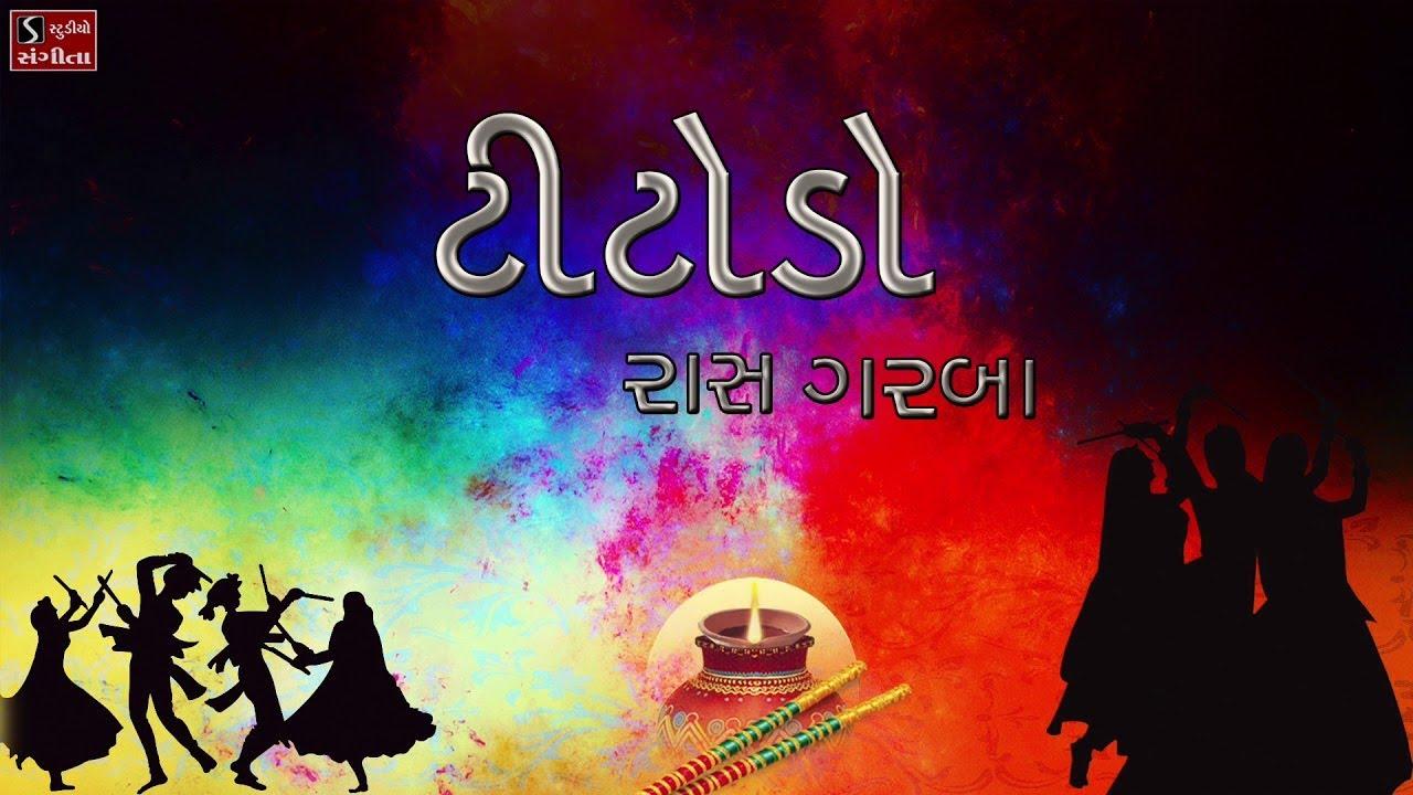 Gujarati Songs Lyrics, Gujarati Lagna Geet, Garba, English ...