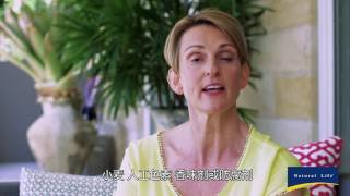 Natural Life Lecithin with Chinese subtitles