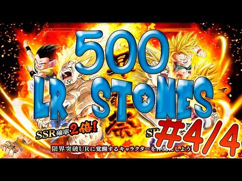 ¡No me lo creo! Últimas DS Rising Carnival LR. 4/4 500DS- DragonBall Z Dokkan Battle