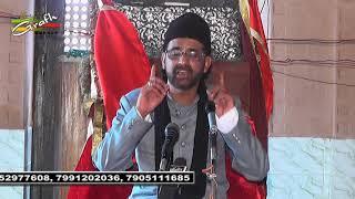 Maulana Abbas Irshad Naqvi | Majlis-e-Chehllum | Marhooma Nabuat Bibi | Rauza-e-Kazmain, Lucknow