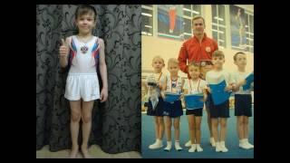 Гриша 1 юношеский разряд по гимнастике