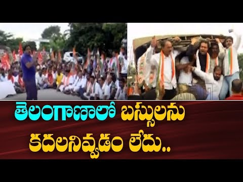 Student Unions and Opposition Supports TSRTC Strike Telangana Bandh | ABN Telugu