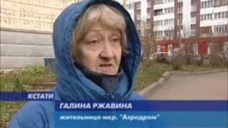"""г. Гатчина """"Грустная история"""""""