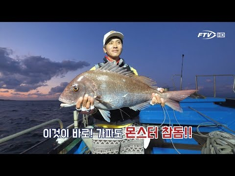 [FTV] 이하늘 & 구본승 그랜드 캐스팅 열두 번�