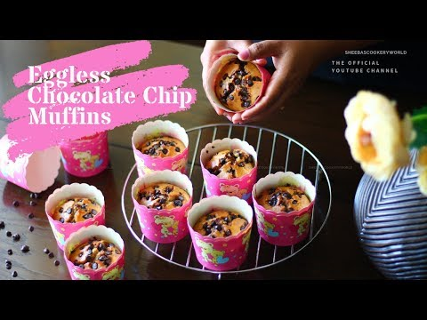 Eggless Chocolate Chip Muffins Recipe | Easy Muffins Recipe For Kids | Eggless Muffins Recipe