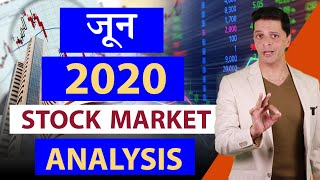 Learn Stock Market Analysis | Stock Market Analysis जून २०२० |Nifty| Fundamental analysis|Aryaamoney
