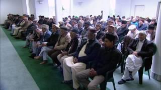 Friday Sermon: 15th April 2016 (Urdu)