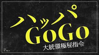 go (ゴー)