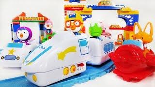 뽀로로 블럭놀이 뽀로로 기차 경찰차 비행기 장난감 놀이 Pororo Block train Rail car & airplane toys
