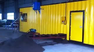 堆肥化装置 大規模