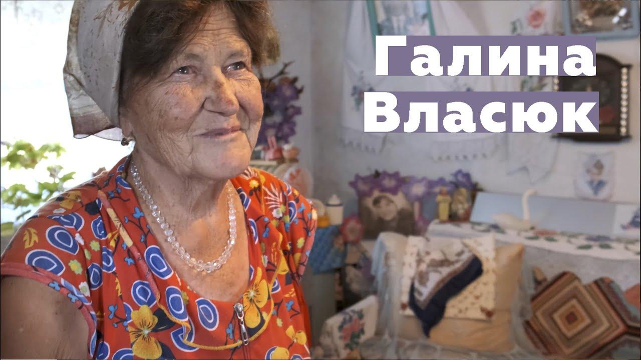 """""""Коли вишиваю, я наче знову молода..."""", – Галина Власюк. (народна культура)"""