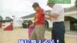 堀越のり 外人に胸揉まれる 鈴木繭菓 検索動画 28