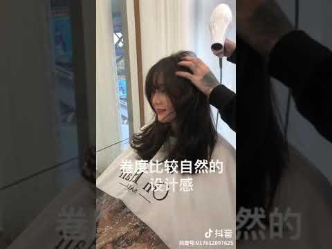 Kiểu tóc nữ đẹp hot nhất đầu năm 2019   Tổng quát những nội dung về mẫu tóc nữ đẹp năm 2017 mới cập nhật