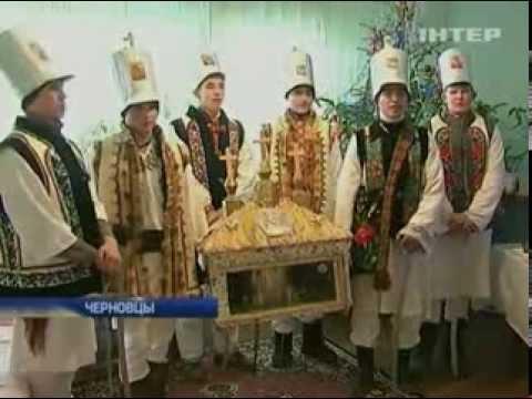 В Украине отпраздновали Рождество