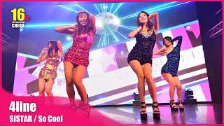 4-8 4line 씨스타(SISTAR) -So Cool dance cover in Japan【ちぇご16】懐メ…