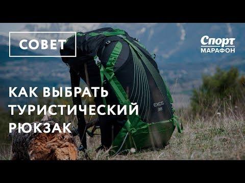 купить Рюкзак Для Путешествий 38 Л. С Карманами
