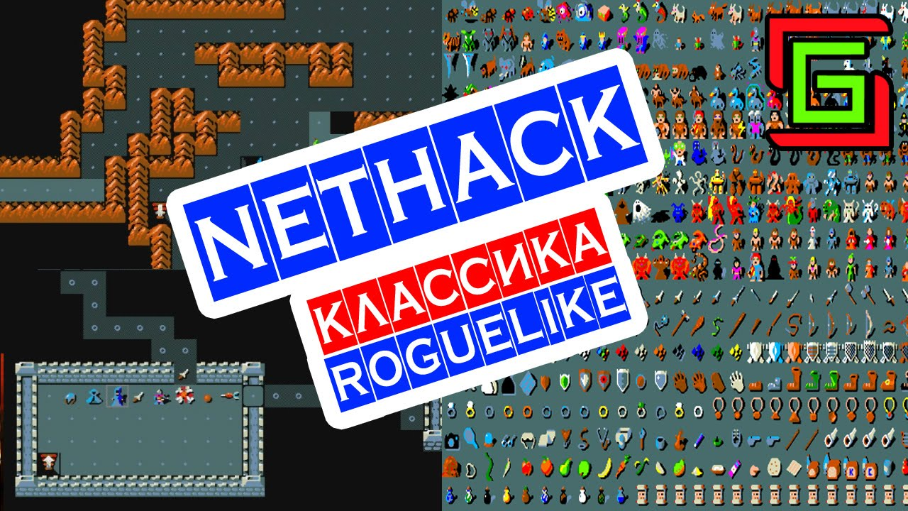 Let's Play NetHack! Part 1: A Tourist Enters the Dungeon by