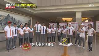 Video 170813 Evil Shidae voted by SNSD Running Man & Water Punishment download MP3, 3GP, MP4, WEBM, AVI, FLV Agustus 2017