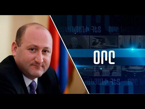 Какие «болезненные уступки» угрожают Армении: политолог